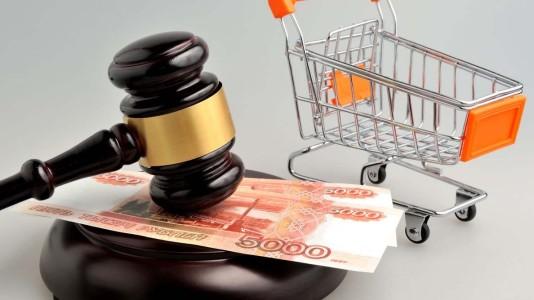 Зашита-прав-потребителей